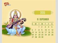 Indian Devotional Calendar, Hindu Gods Calendar, Hindu