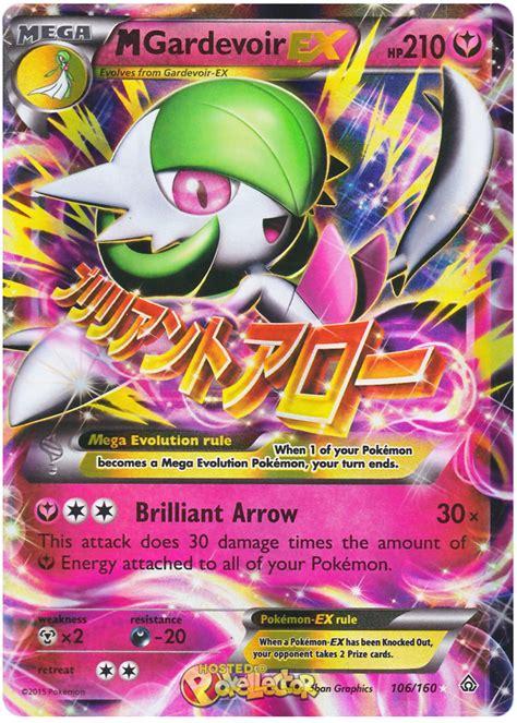 gardevoir  primal clash  pokemon card