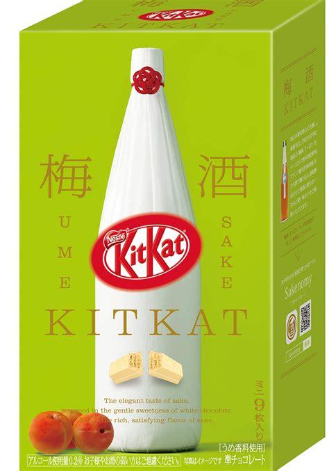Hometablewaretableware setsjapanese tea setssarasa premium quality japanese coffee cup. Japanese Nestlé Kit-Kat Kitkat chocolate Ume Sake 9 bars japan 4902201172875   eBay