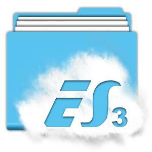 es file manager file explorer apk version