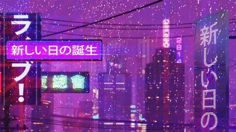 Cityscape, Neon Text, New Retro Wave Hd Wallpapers