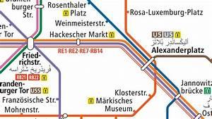 Berlin Bvg Plan : bvg berliner s bahn plan u bahn netzplan auf arabisch und englischer sprache arabisch ~ Orissabook.com Haus und Dekorationen