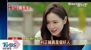 玄彬、孫藝真2度合作 「愛的迫降」霸氣門咚 - YouTube