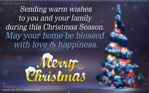 wish you a merry to all of you you can now e card and