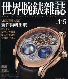 Academia Out of Time Unique piece for Only Watch in WWW ...