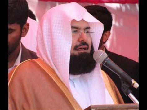 al quran  abdul rahman al sudais part  youtube
