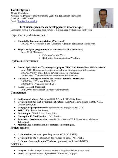 Un Cv Exemple by Exemple D Un Cv Technicien Mod 232 Le De Cv Telecharger Cv