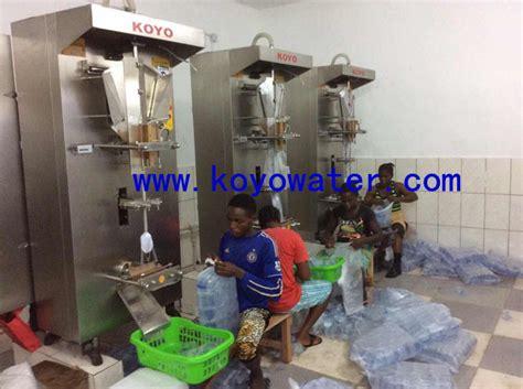 koyo bag water filling