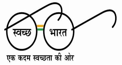 Cleanest Survey Modi Declare Indore Thursday Tops