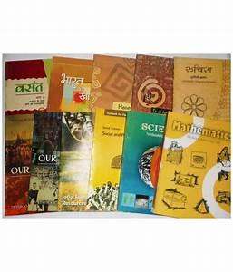Ncert Set Of Books For Class 8 Of Science  Social Studies