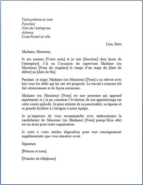exemple de lettre de recommandation stagiaire lettre de recommandation pour un stagiaire lettre de