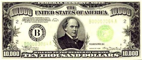 fake  dollar bill printable printable  degree