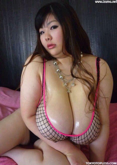 Write Some Chubby Juicy Mature Asian Milf Pornstar Name