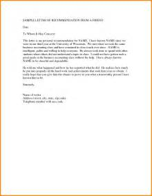 6 exles of personal reference letters resume reference