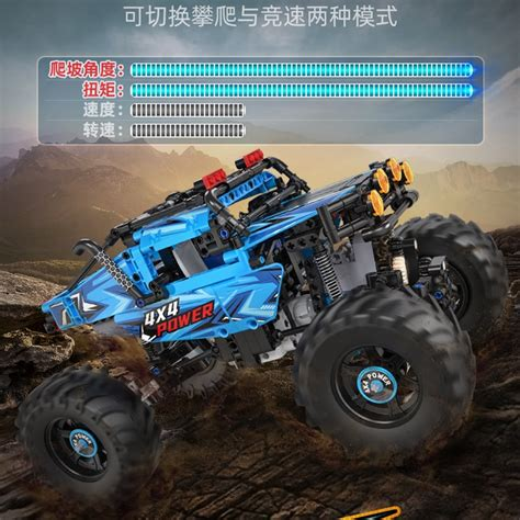 The brand that combines an artistic approach with superior technical innovations in the world of super sports cars. CADA C61008 Monster Buggy Off-road Car - LEPIN™ WORLD