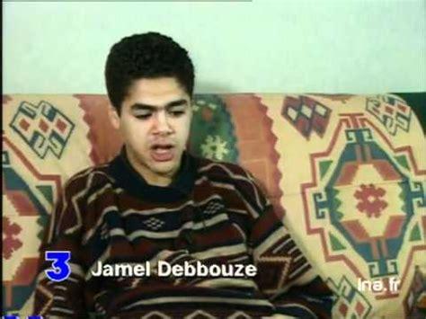 jamel debbouze english jamel debbouze c est tout neuf 1995 youtube