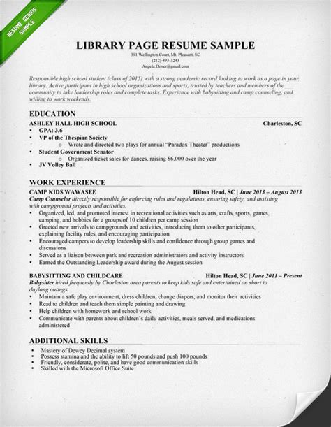 library page resume sle and resume building tips