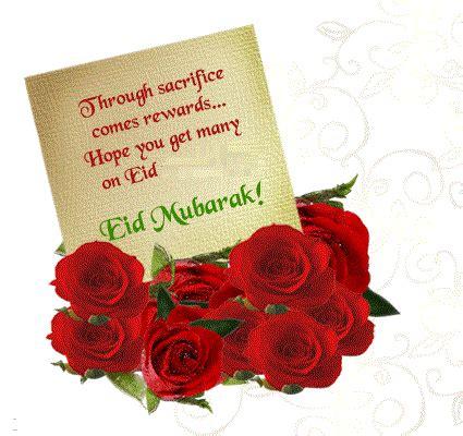 eid cards  fashion fanz