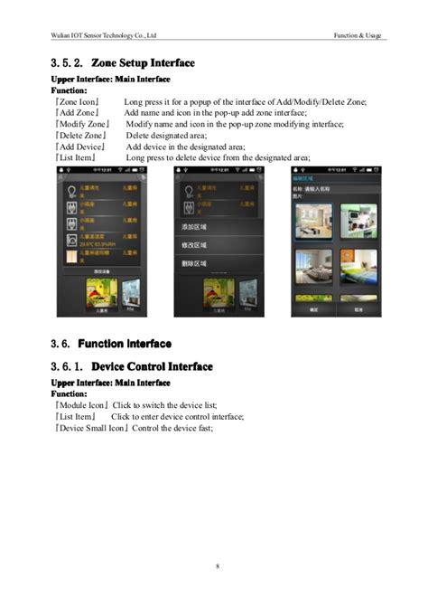 wulian smart home software manual