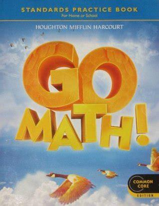math student practice book grade   harcourt