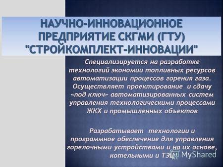 Экономия ресурсов Энциклопедия по экономике