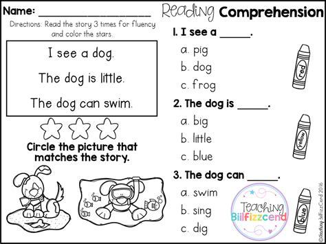 free kindergarten reading comprehension for beginning