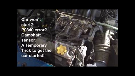 p error car wont start heres  quick fix
