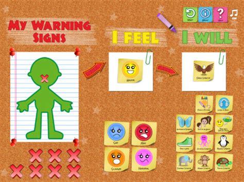 self regulation activities for preschoolers self regulatio 769 | App pic 2