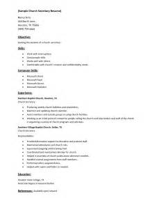 Computer Skills Resume Example Resume Cover Letter Example