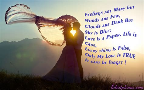 True Heart Touching Lines I Love You Forever SMS with HD ...