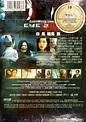 The Eye 2 (DVD) (2004) Hong Kong Movie (English Sub)   US ...