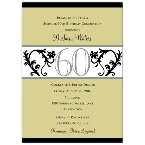 elegant vine chartreuse  birthday invitations paperstyle