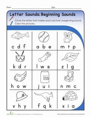 letter sounds beginning sounds worksheet education