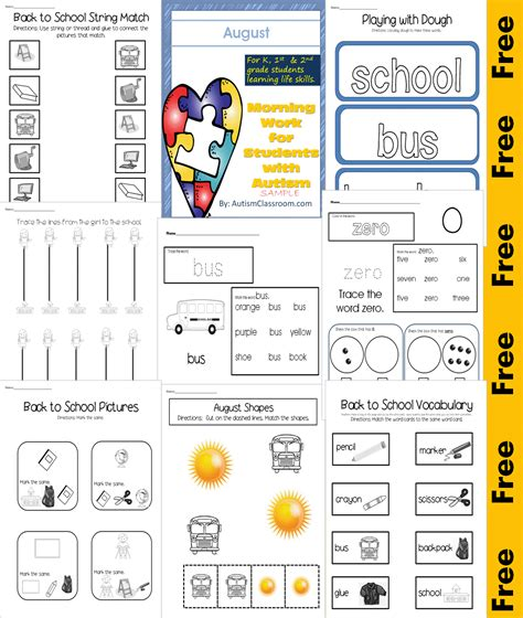 free reading comprehension worksheets for autistic