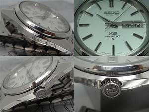 Antique Watch Bar  King Seiko Hi