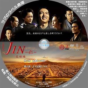 7 7 Cd : jin cd dvd bd ~ Medecine-chirurgie-esthetiques.com Avis de Voitures