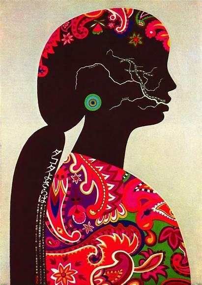 Illustration Poster Japan American Illustrations 1950s Japanese