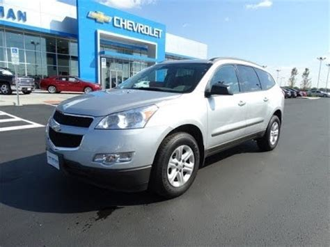 how to sell used cars 2012 chevrolet traverse navigation system 2012 chevrolet traverse ls review find used cars at bobby layman chevy youtube