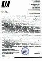 письмо руководителю о повышении заработной платы образец