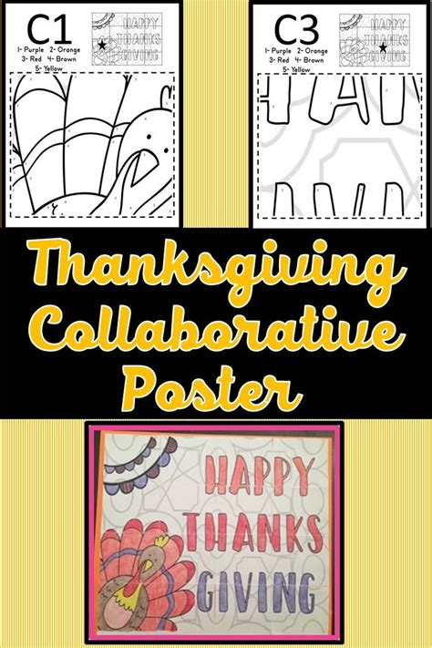 thanksgiving collaborative poster teamwork for the