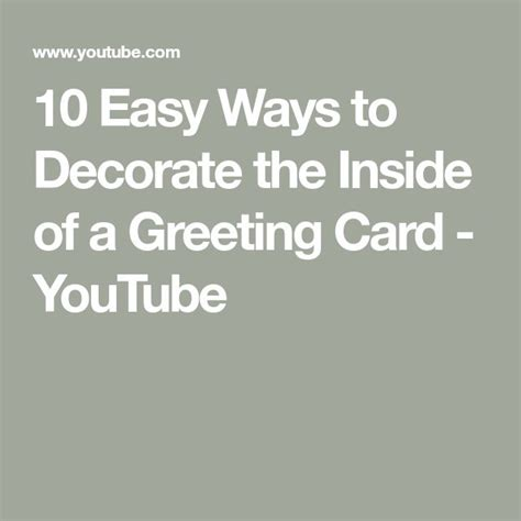 easy ways  decorate     greeting card