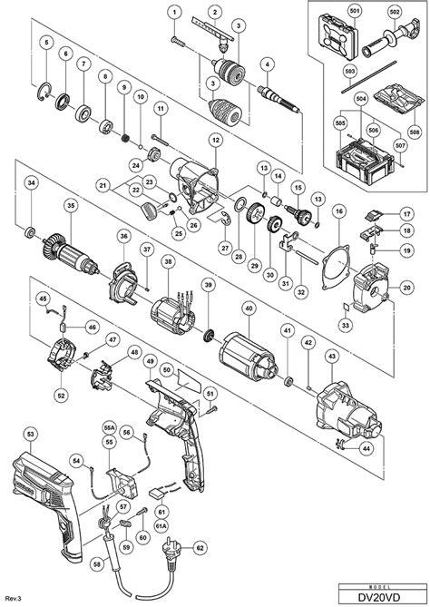 DV20VDW4Z - Klop-boor-schroefmachines - Boormachines