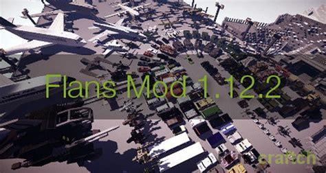 Flans Mod 1.12.2 и паки для Minecraft