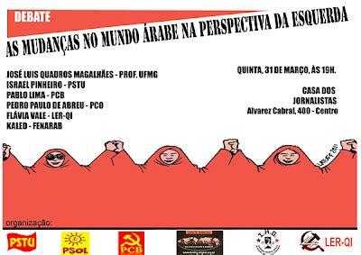 Eu apoio 247, #Colabora, Opera Mundi, CartaCapital, Diário ...