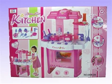 kitchen set toy souq uae