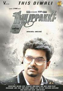 Thuppakki (Tamil) - Worldwide Box Office Collection ...