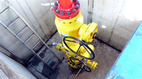 Zwischenergebnis des Monitorings: Grundwasser nach Bohrung ...