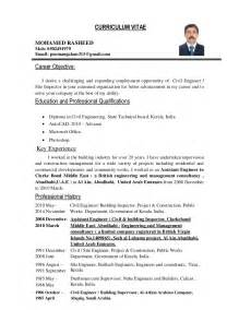 civil engineering objective resume civil engineer inspector