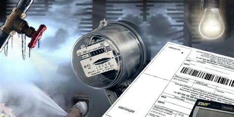 Энергосбережение и энергоэффективность в жкх
