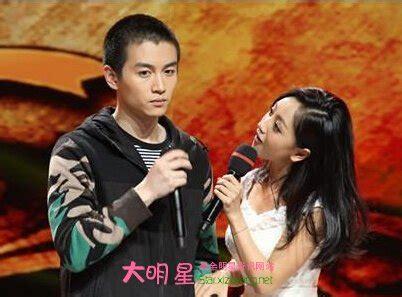 杨蓉老公是谁 杨蓉结婚了吗(2)_明星夫妻_大明星网